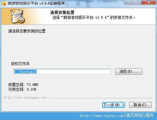 晓游游戏大厅  v3.9.4 安装版