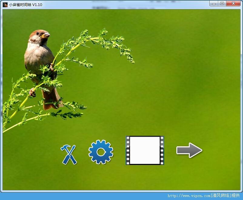 小麻雀时间轴制作软件 V1.1.0 绿色版