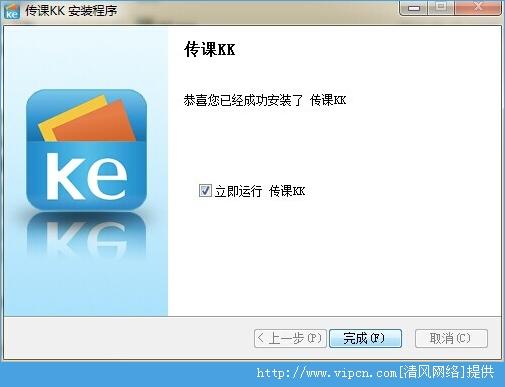 传课 KK 官方版 v2014.06.03.057 安装版
