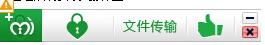 鹏保宝加密官方PC版 v7.3.0 安卓版