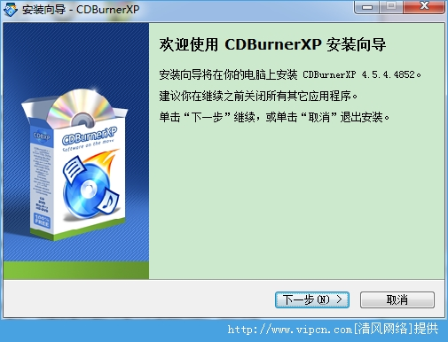 光盘刻录软件(CDBurnerXP)官方中文版 v4.5.4.4954 安装版