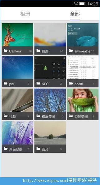 Ami相册 安卓版 v1.3.0