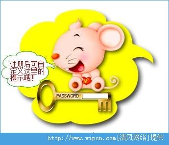 开心鼠标锁(鼠标锁定软件)官方版 V4.0 绿色版