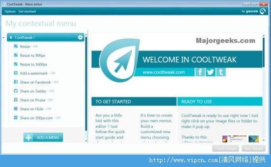 CoolTweak 图片加水印工具 官方版 v2.1.1 免费版