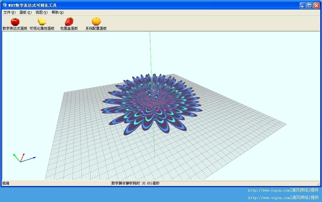 WHY数学图形可视化工具官方版 V1.0 绿色版