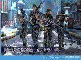 《现代战争5:眩晕风暴》正式发布,45元无内购[多图]