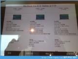MacBook Pro15寸 还上16g标配[图]