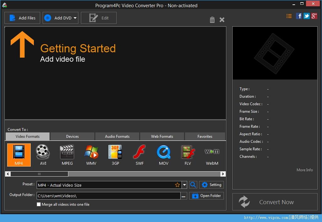 全能视频格式转换器 Program4Pc PC Video Converter 官方版 V8.1.0 免费版