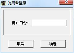 无味茶密码助手(密码管理工具)官方版 V1.0.2 绿色版