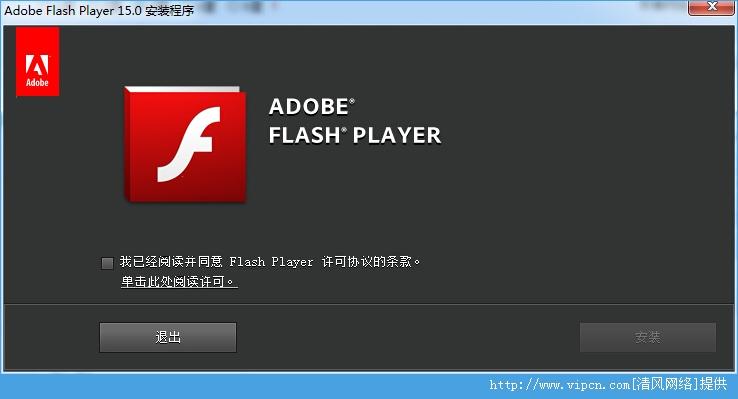 Flash Player 15官方测试版 V15.0.0.130
