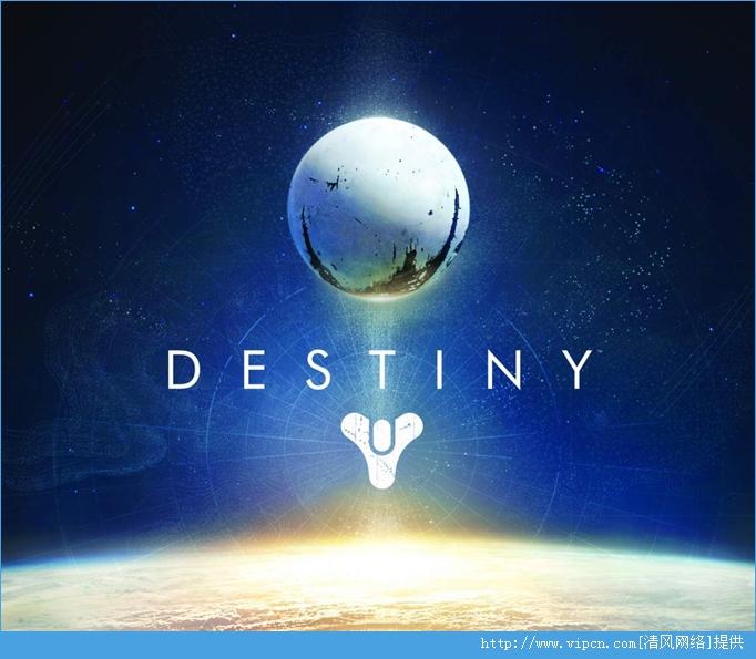 《命运》 Destiny 3DM中文破解版