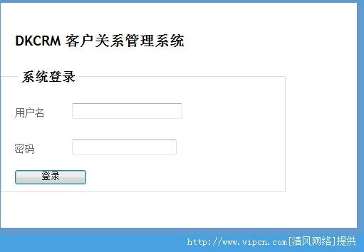 小小客(客户关系管理软件)官方版 v1.0 网络完整版