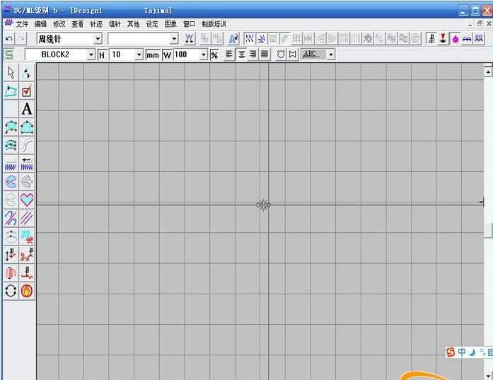 田岛绣花软件(Tajima) V7.0 安装版