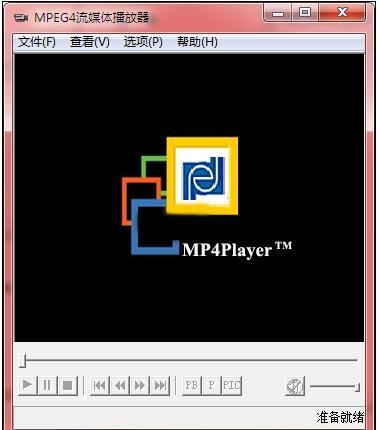 mpg播放器官方版 免费绿色版