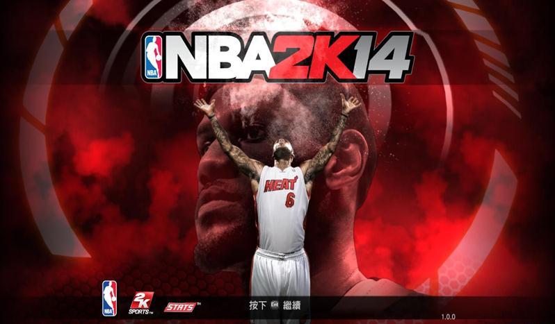 《NBA2K14》解锁代码和训练营通关存档 绿色版