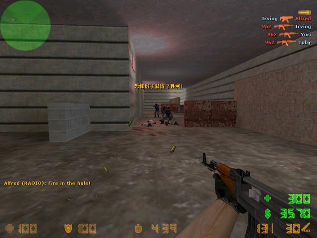 CS1.6 单机竞技游戏 中文官方版