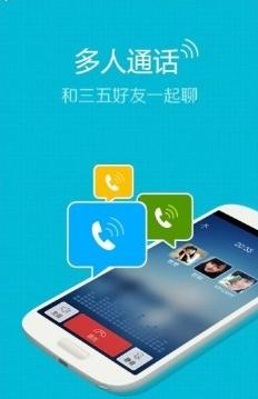 腾讯QQ 安卓正式版 v4.7.0官方修复版