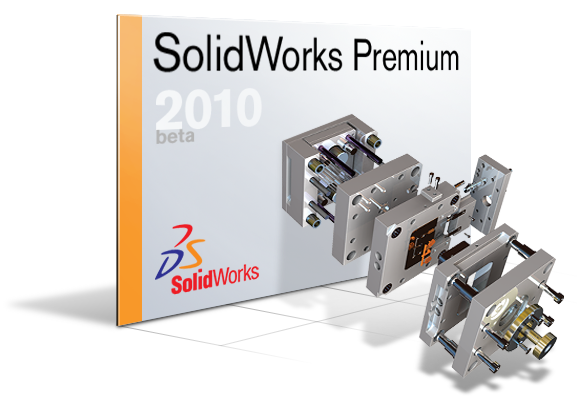 SolidWorks2010 官方免费正式版